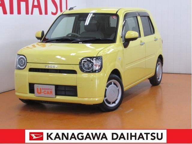 ダイハツ X SAIII -サポカー対象車- スマアシ