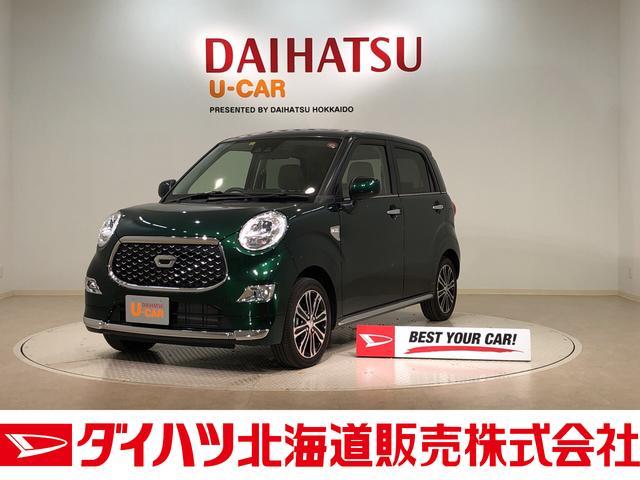 ダイハツ スタイルG ターボ SAIII  4WD CD