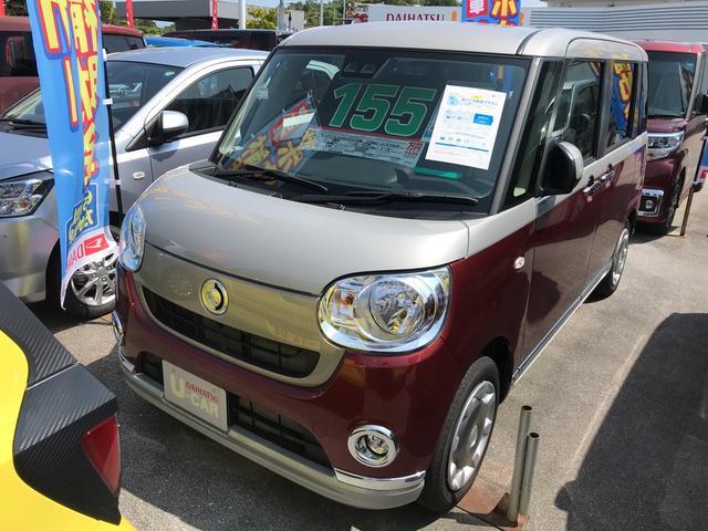 沖縄県名護市の中古車ならムーヴキャンバス Xメイクアップリミテッド SAIII