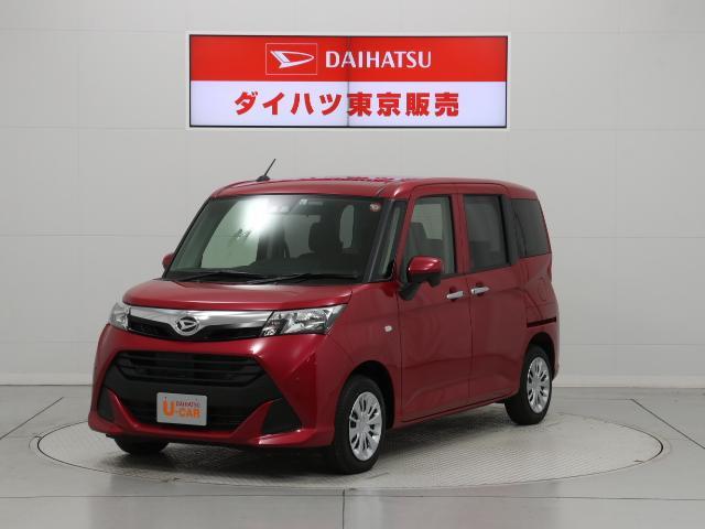 ダイハツ X SAIII左電動スライド 純正エントリーナビ3万円限定車