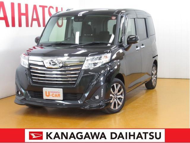 ダイハツ カスタムG ターボ SAIII -サポカー対象車-