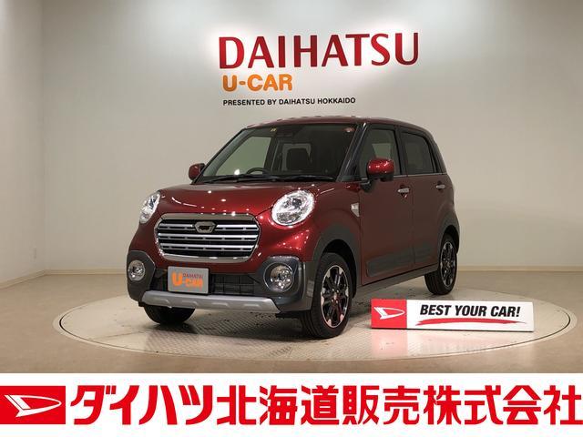 ダイハツ アクティバG SAIII 4WD CD