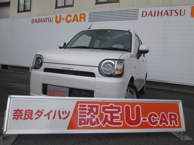 ダイハツ X SAIII   サポカー