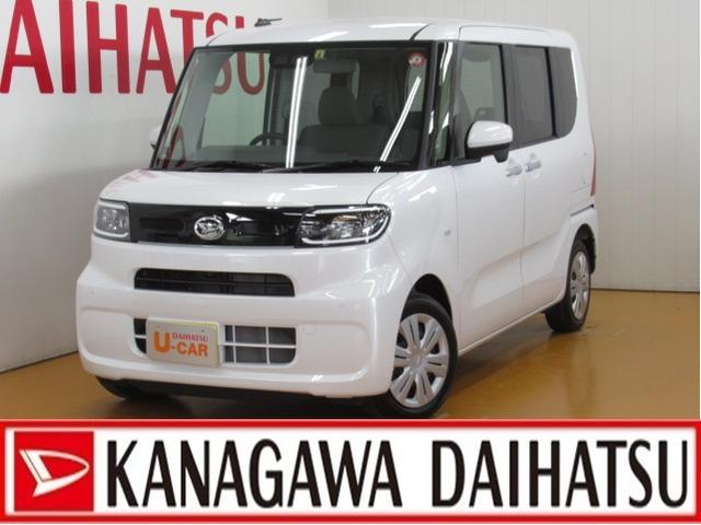 ダイハツ X -サポカー補助金対象車- スマアシ ナビ キーフリー