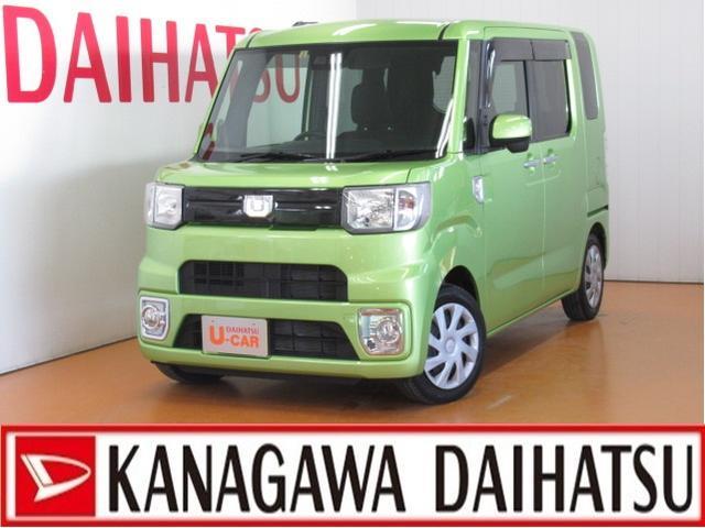 ダイハツ D SAIII  -サポカー補助金対象車-