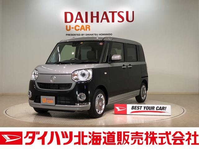 ダイハツ Gメイクアップリミテッド SAIII 4WD