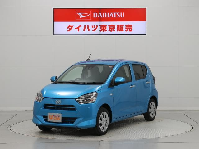 ダイハツ X リミテッドSA3 リースアップ車 新品メモリーナビ付