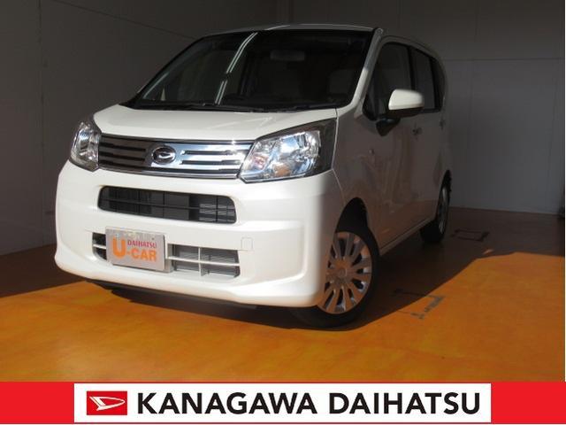 ダイハツ L SAIII -サポカー補助金対象車- スマアシ