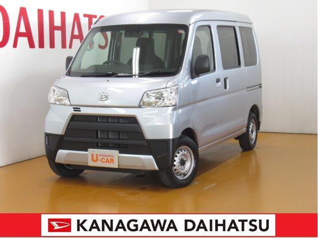 ダイハツ デラックスSAIII -サポカー対象車- スマアシ