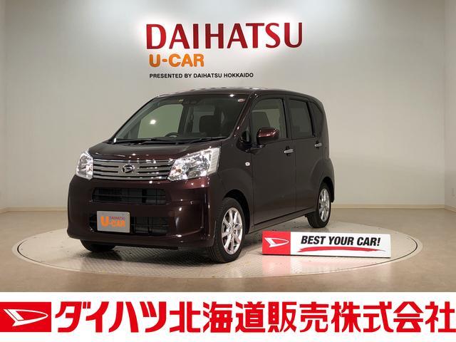 ダイハツ Xリミテッド SAIII 4WD CD