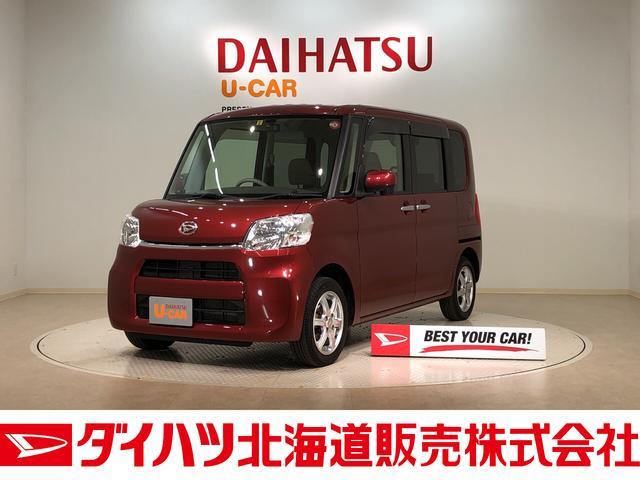 ダイハツ X 4WD ナビ