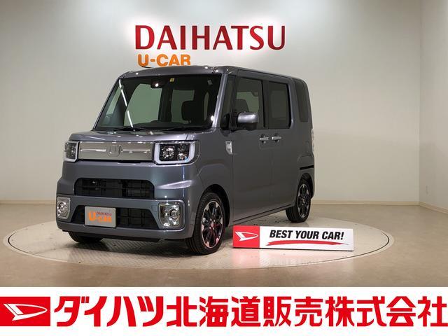 「ダイハツ」「ウェイク」「コンパクトカー」「北海道」の中古車