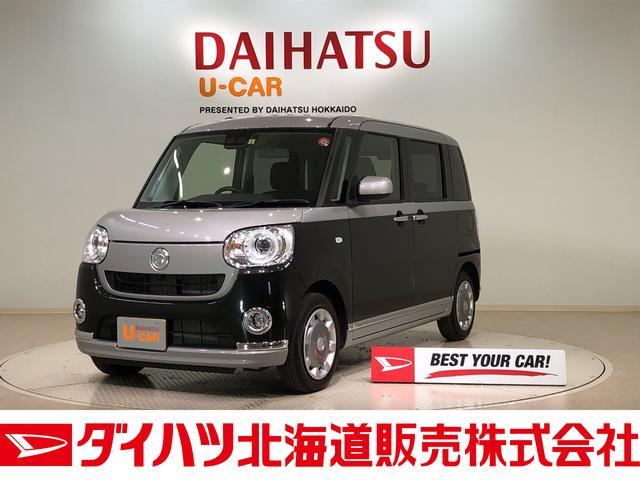 ダイハツ Gブラックインテリアリミテッド SAIII 4WD