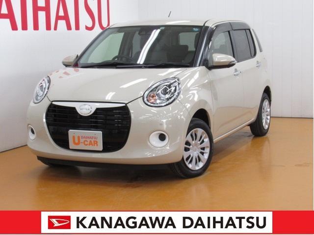 ダイハツ スタイル SAIII -サポカー対象車- スマアシ