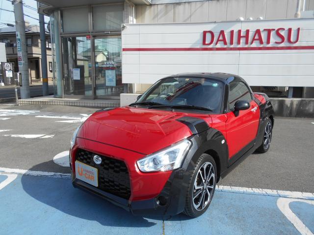 「ダイハツ」「コペン」「オープンカー」「香川県」の中古車