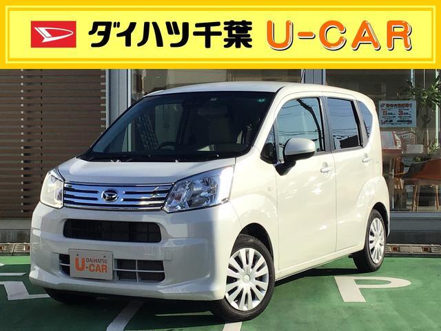 ダイハツ L SAIII 社用車UP