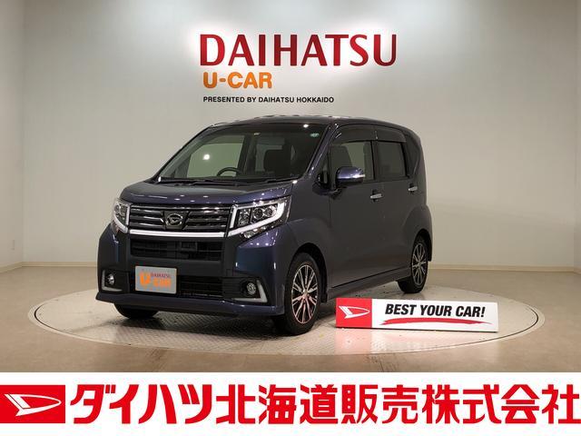 ダイハツ カスタム X ハイパーSA 4WD ナビ