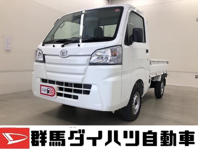 ダイハツ スタンダード 4WD 4速オートマ 弊社試乗車