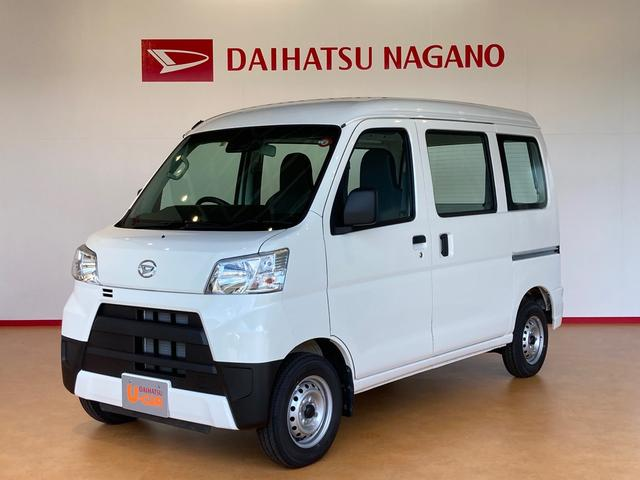 ダイハツ スペシャルSAIII 4WD アイドリングストップ