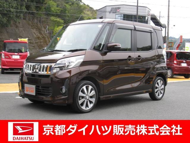 三菱 カスタムT ナビ マルチアラウンドモニター ターボ車
