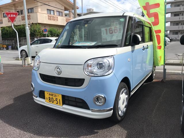 沖縄県の中古車ならムーヴキャンバス Gメイクアップ SAIII