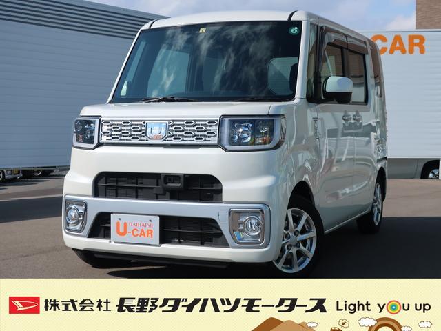 ダイハツ X SA ターボ 4WD ナビ ETC