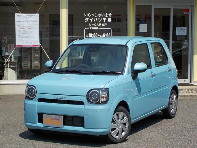 ダイハツ L SAIIIサポカー マルチエアバッグ 展示車UP