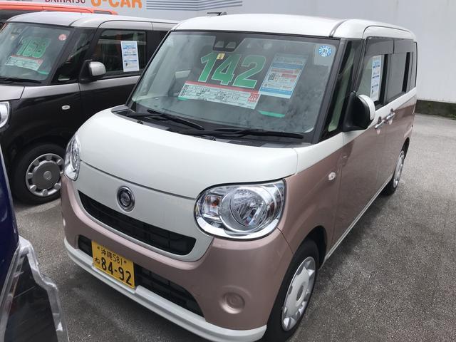 沖縄県名護市の中古車ならムーヴキャンバス X SAIII