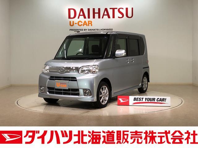 ダイハツ G 4WD ナビ