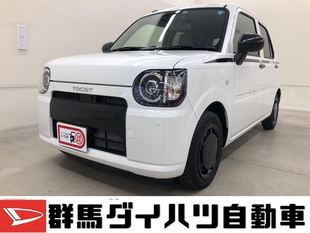 ダイハツ ミラトコット G SAIII 元試乗車 ナビ付 LEDヘッドランプ