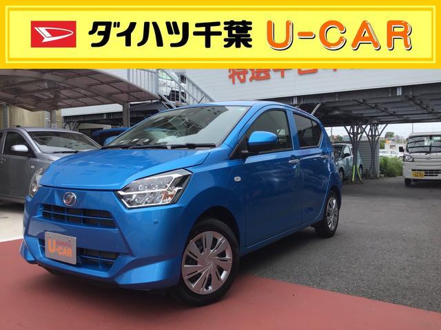 ダイハツ X SAIII 社用車UP LEDヘッドライト 電動ミラー