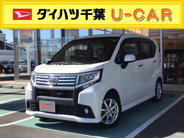 ダイハツ カスタム X SAII UGP ナビ/バックカメラ付き
