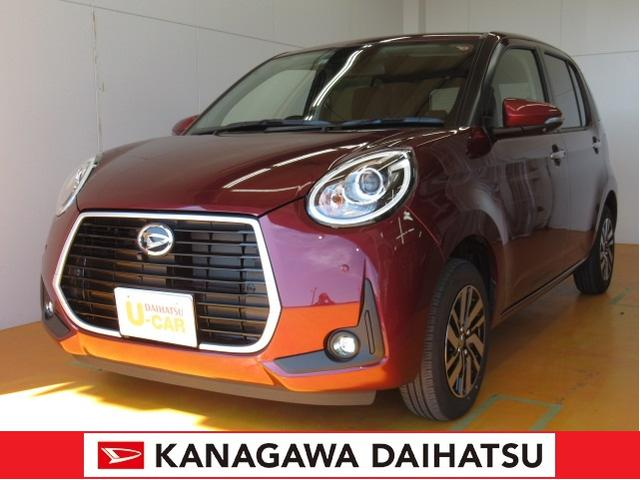 ダイハツ シルク Gパッケージ SAIII -サポカー対象車-