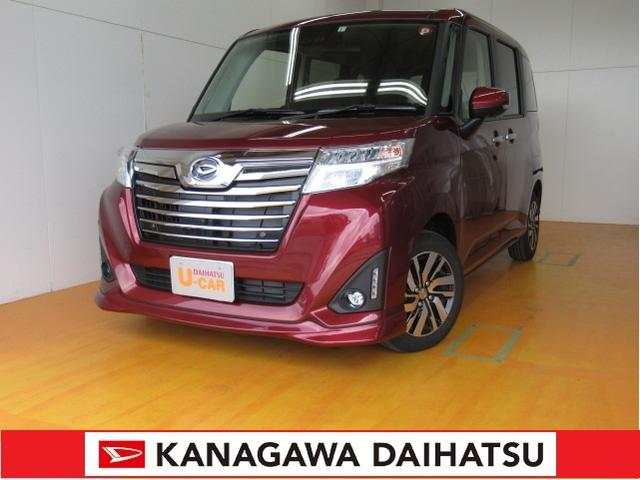 ダイハツ カスタムG リミテッド SAIII -サポカー対象車-