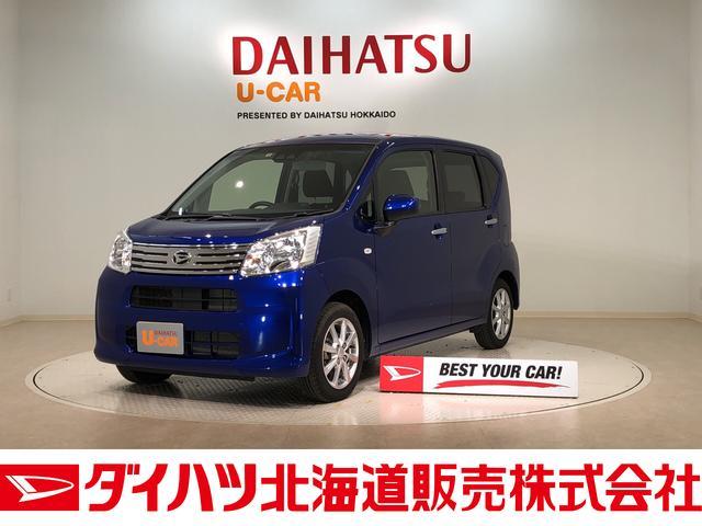 ダイハツ Xリミテッド SAIII 4WD ナビ