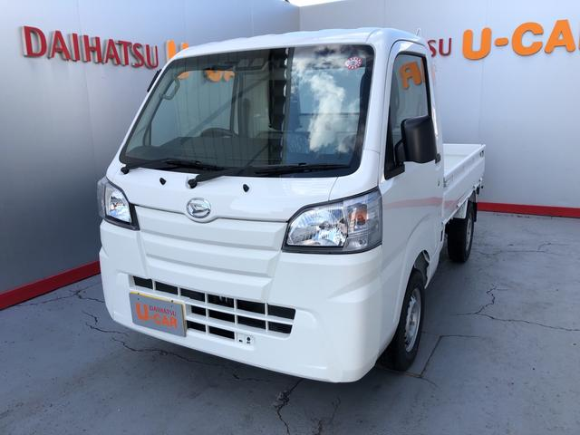 ダイハツ ハイゼットトラック スタンダード 農用スペシャルSA3t/5MT/AC・PS付