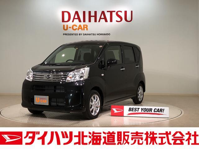 ダイハツ XリミテッドII SAIII 4WD CD