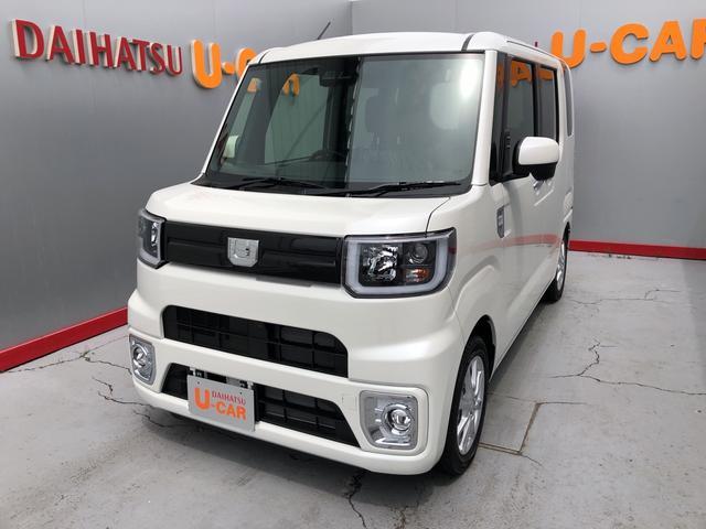 ダイハツ ウェイク LリミテッドSA3/2WD/CVT車/両側電動スライドドア