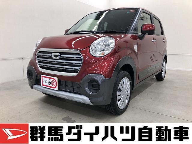 ダイハツ アクティバX リミテッド SAIII 届出済み未使用車