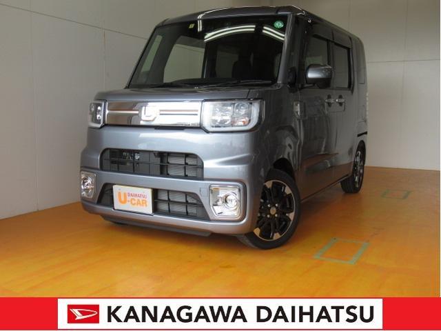 「ダイハツ」「ウェイク」「コンパクトカー」「神奈川県」の中古車
