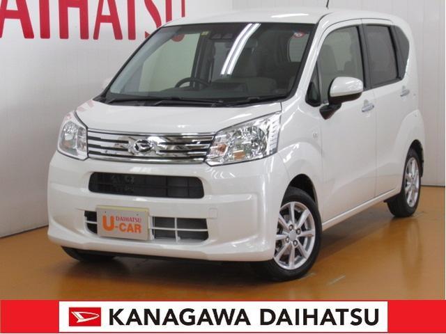 ダイハツ Xターボ SAIII -サポカー対象車- スマアシ