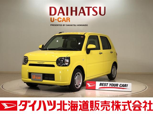 ダイハツ X SAIII 4WD CD