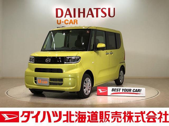 ダイハツ X 4WD CD