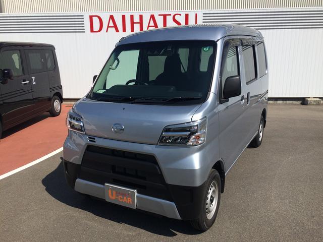 「ダイハツ」「ハイゼットカーゴ」「軽自動車」「愛媛県」の中古車
