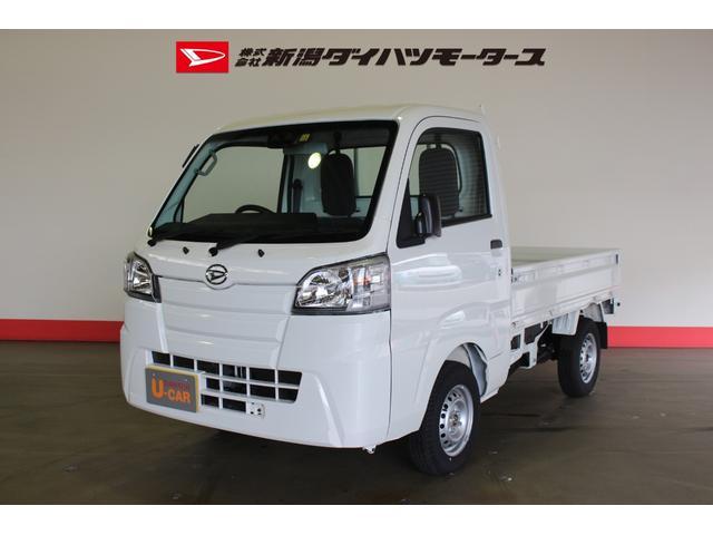 「ダイハツ」「ハイゼットトラック」「トラック」「新潟県」の中古車