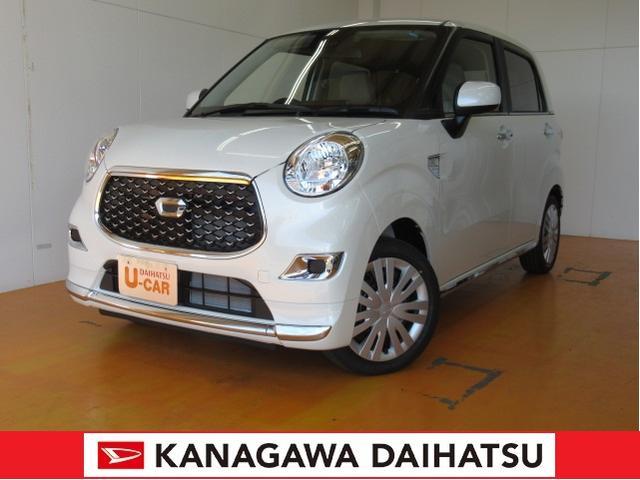 「ダイハツ」「キャスト」「コンパクトカー」「神奈川県」の中古車