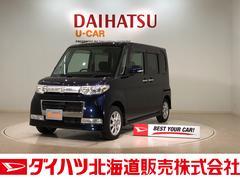タントカスタムX 4WD ナビ