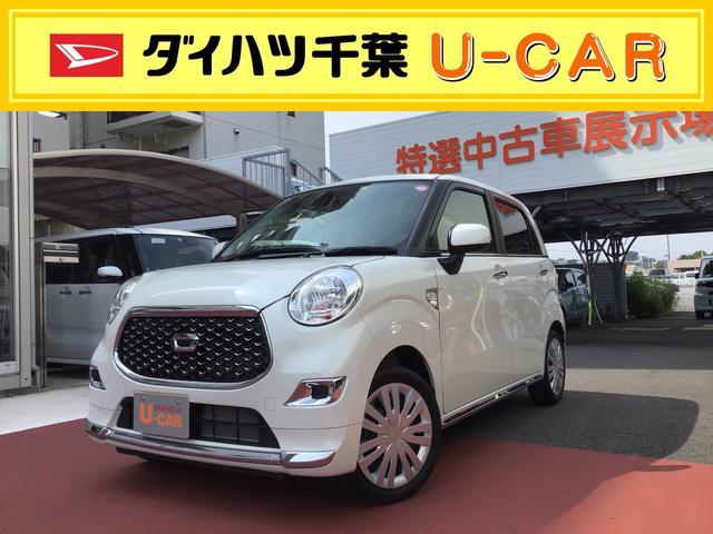 「ダイハツ」「キャスト」「コンパクトカー」「千葉県」の中古車