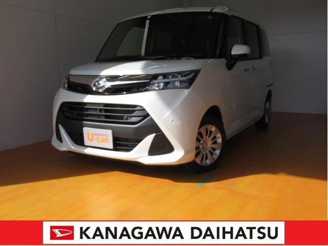 ダイハツ G リミテッドII SAIII -サポカー対象車-