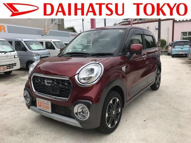 「ダイハツ」「キャスト」「コンパクトカー」「東京都」の中古車